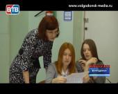 Волгодонск. Летопись в лицах. Учителя