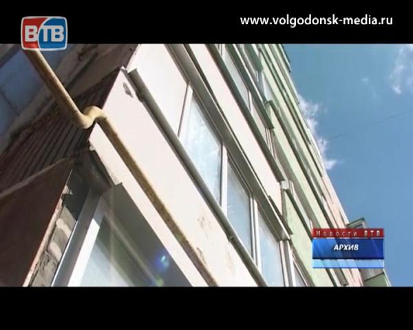 Руководители управляющих компаний Волгодонска сдают экзамены на профпригодность