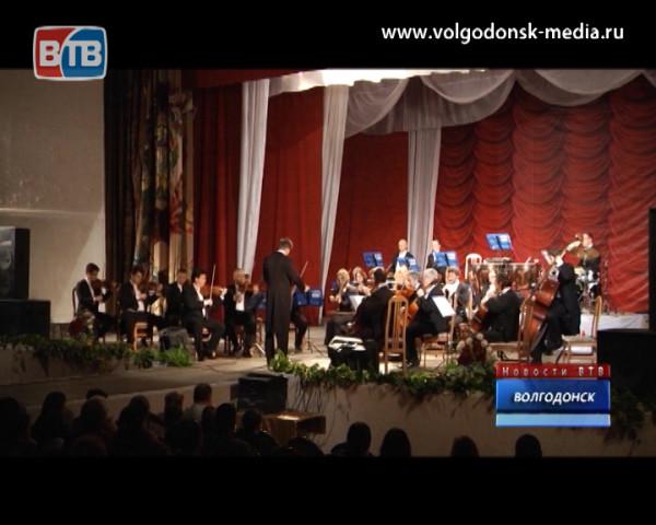 Волгодонск посетил Венский филармонический оркестр