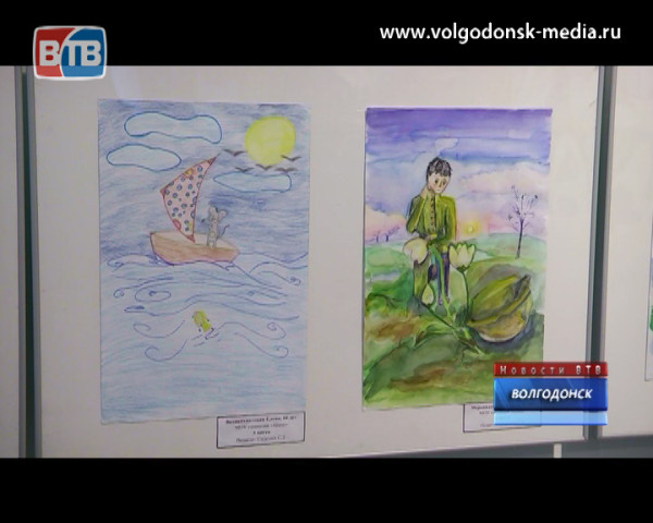 Волгодонские дети проиллюстрировали любимые книги