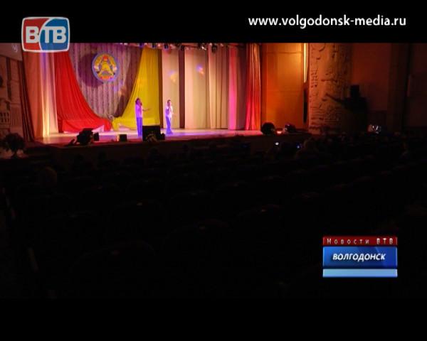 В Волгодонске в третий раз состоялся фестиваль — конкурс посвященный пожарной безопасности