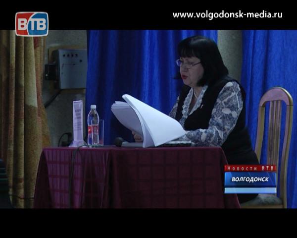 Наталья Полищук представила горожанам отчёт о деятельности Администрации в 2014 году
