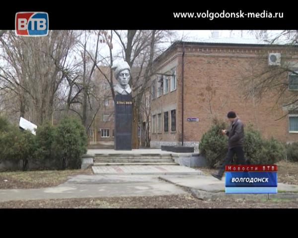 Общественная организация «Трио» намерена издать буклеты, посвящённые памятникам Волгодонска