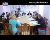 Кто будет выбирать сити-менеджера Волгодонска?