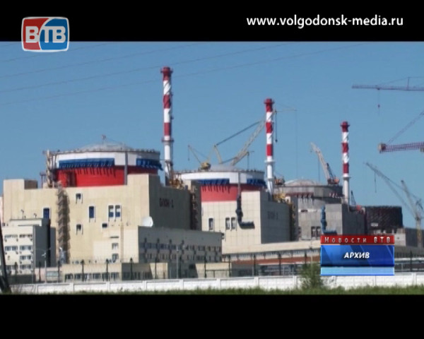 Пожар на Ростовской АЭС назвали несущественным для безопасности
