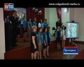 В Волгодонске стартовал конкурс «Педагог года — 2015»