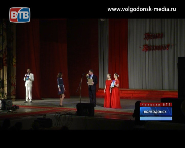 Названы лауреаты ежегодной премии для юных дарований «Признание»