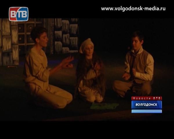 Волгодонск увидел «Детей подземелья»