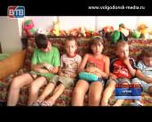 Волгодонск вновь принимает беженцев из Украины