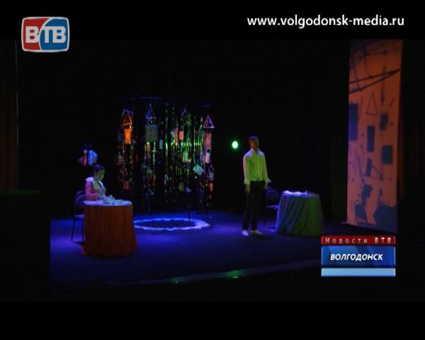 «Этюд-студия» подарила любителям театра очередную постановку из своего «золотого фонда»