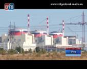 Второй энергоблок Ростовской АЭС временно прекратил работу