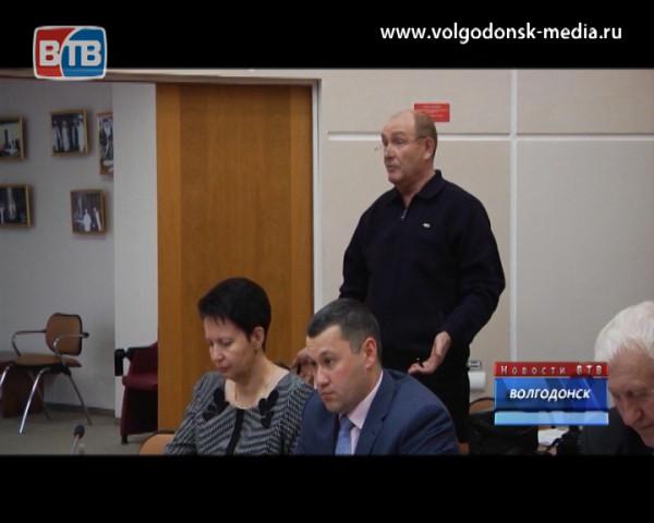 Названы имена половины членов конкурсной комиссии, которая решит, кто будет сити менеджером Волгодонска.
