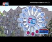 Телекомпания ВТВ празднует 24 день рождения