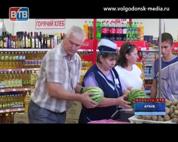 Наши цены. Пресс-конференция начальника отдела потребительского рынка Анны Василенко