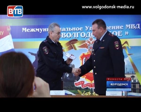 В Волгодонске новый начальник полиции