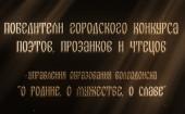 Иван Захаров