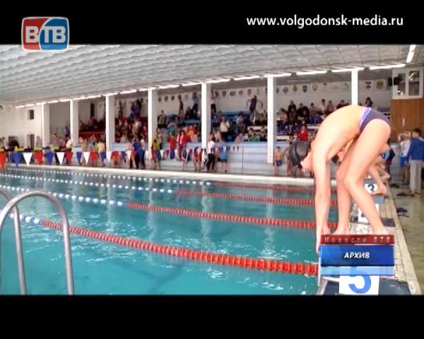 Волгодонские пловцы представят Ростовскую область на всероссийских соревнованиях «Весёлый дельфин»