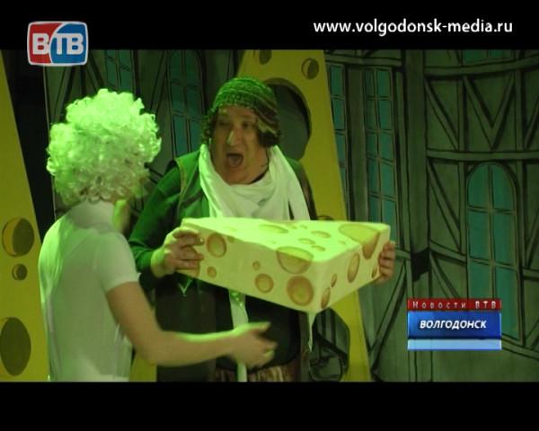 «Этюд — студия» продолжила театральный марафон знаменитой постановкой «Все мыши любят сыр»