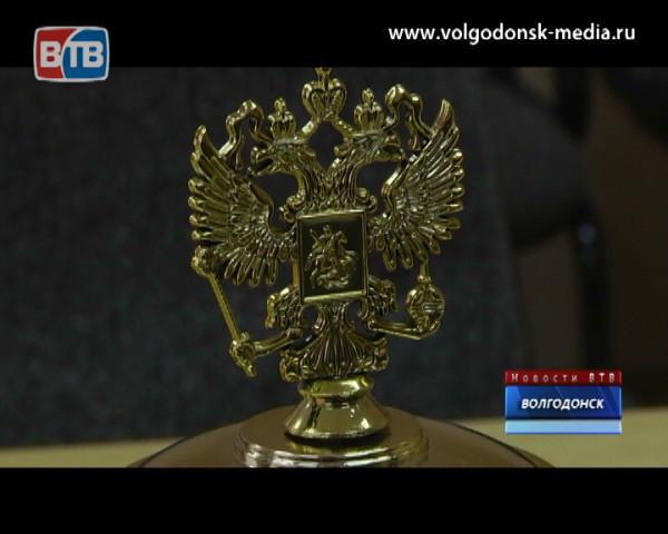 Сфера культуры Волгодонска признана лучшей в области