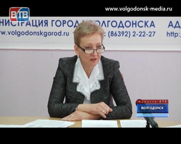 В Волгодонске вскоре появится ещё один офис «МФЦ»