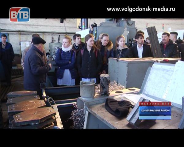 Школьники Лозновского сельского поселения посетили Цимлянский машиностроительный завод