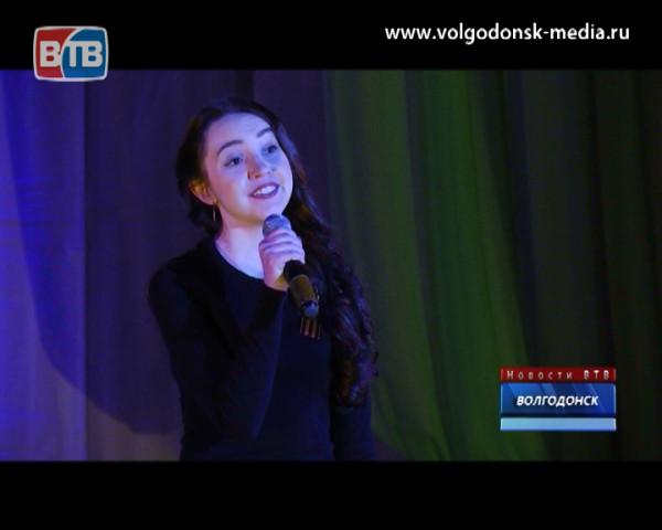 В Волгодонске состоялся молодежный фестиваль патриотической песни «Гвоздики Отечества»