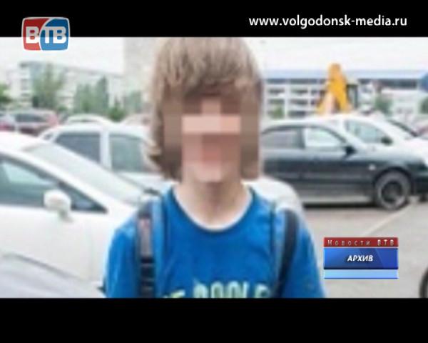 Завершено расследование по делу об убийстве и расчленении подростка