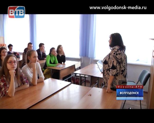 ТОП самых востребованных в Волгодонске профессий составил центр занятости