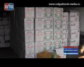 Волгодонец открыл подпольный цех по производству алкоголя в Лозном