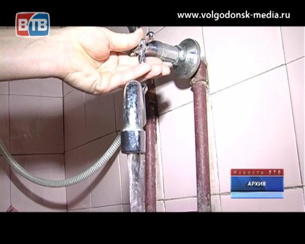 В Волгодонске грядет очередное отключение горячей воды