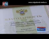 Волгодонские троллейбусы оценили в Министерстве транспорта страны