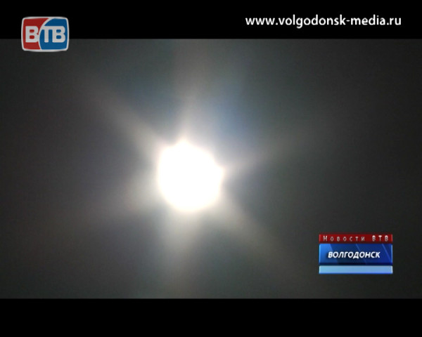 Волгодонцам посчастливилось наблюдать солнечное затмение
