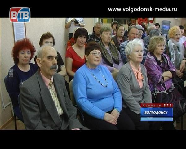 Волгодонские пенсионеры становятся грамотнее