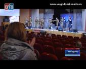 Театральная весна захватила Волгодонск
