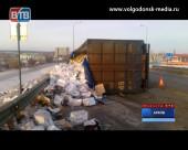 Бывшего волгодонского полицейского осудили за мошенничество