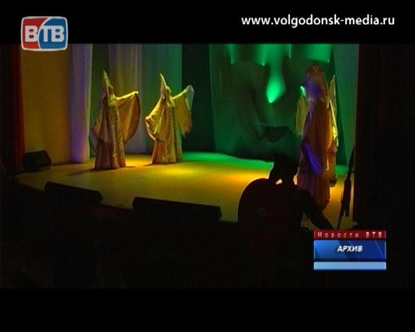 Победителем «Театральной весны» в этом году стал коллектив из Волгодонска