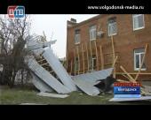 Последствия волгодонского урагана