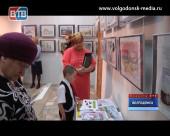 Итоги городского конкурса детского творчества, посвященного 70-летию Победы