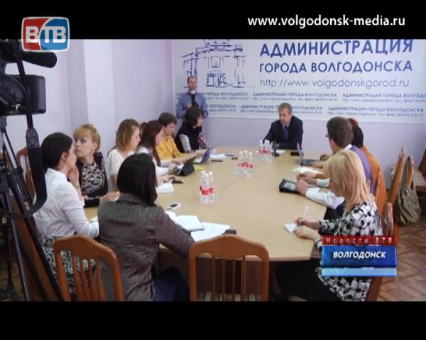 Первая пресс-конференция главы Администрации Волгодонска