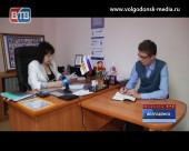 Образование в Волгодонске лучшее в области