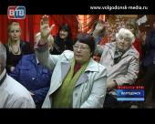 В Волгодонске открыто местное отделение «Партии пенсионеров»