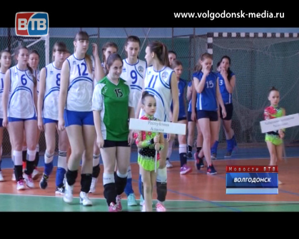 В Волгодонске торжественно открыли второй этап Спартакиады учащихся России