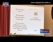 В стенах ВИТИ НИЯУ МИФИ презентовали новую книгу, выпущенную РОАЭС