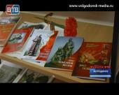 Волгодонску презентовали шестую книгу «Эхо победной весны»