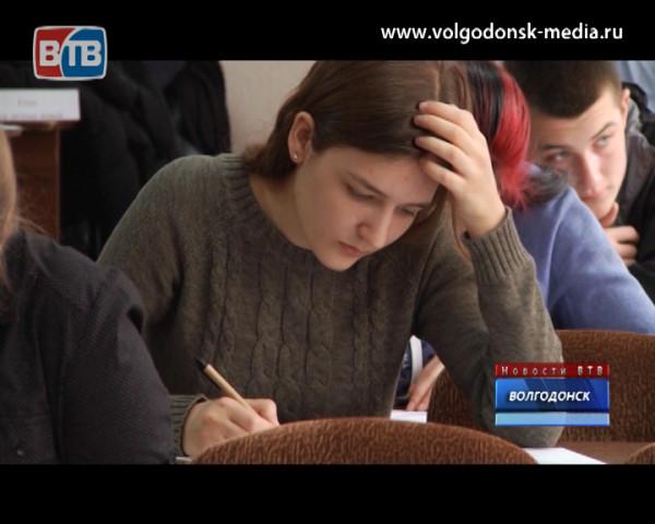 В ВИТИ НИЯУ МИФИ прошел финальный этап олимпиады «Будущее России»