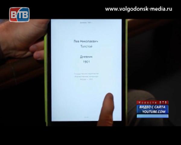 Волгодонец Владимир Аньянов принял участие в проекте по оцифрованию девяти десятков томов произведений Льва Толстого
