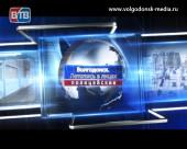 Волгодонск. Летопись в лицах. Сотрудники органов внутренних дел
