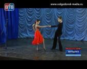 Кастинг «Nuclear kids» вновь в Волгодонске