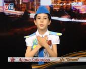 Наши дети о Великой Победе. Арина Зиборова
