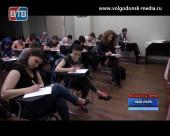 Преподавательница русского из Волгодонска при поддержке единомышленников провела «Тотальный диктант» в Нью-Йорке